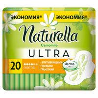 Прокладки для критических дней Naturella Ultra Normal 20 шт