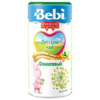 Babi Фенхелевый детский чай (4+) 200 гр.