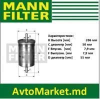 FORD FIESTA 2001-2008 MANN Фильтр топливный