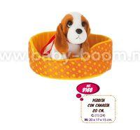 Artesania Beatriz 9168 Мягкая игрушка собачка в корзине 20 см