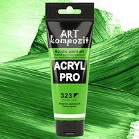 Краска акриловая Art Kompozit, (323) Желто-зеленый, 75 мл