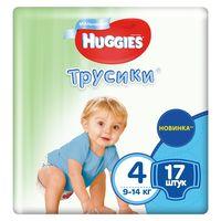 Трусики для мальчиков Huggies 4 (9-14 kg), 17 шт.