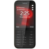 Nokia 225 Red