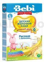 Bebi молочная рисовая каша с бананам 250gr.(6+)