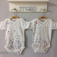 Twetoon baby 111080 Боди с коротким рукавом в асс.