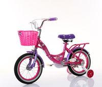 Babyland велосипед VL-213, 4-6 лет