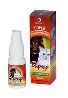 Спрей «Барьер - супер» – аэрозоль от блох и клещей для кошек и собак - 10 мл