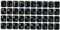 Наклейки для клавиатуры Magnum Наклейка на клавиатуру на черном оракале (буквы: зеленые Рус/ белые Англ)