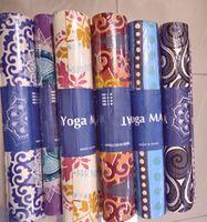 купить Коврик для йоги c орнаментом 173*60*0.5 cm PVC 802-3 MaG UAVF YG-016 (8634) в Кишинёве