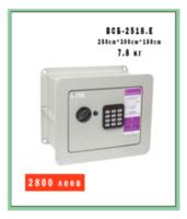 Safeu ВСБ-2518.Е