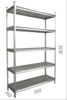 купить Стеллаж оцинкованный металлический Gama Box  900Wx380Dx1830 Hмм, 5 полки/МРВ в Кишинёве