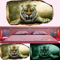 3D светящиеся обои. Тигр. Картина на стену. Startonight 3D bright mural Tiger