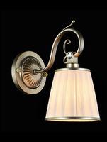 Lampa de perete ARM002-01-NG