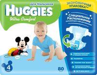 Huggies подгузники Ultra Comfort 4 для мальчиков 8-14 кг, 80ш