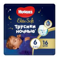 Ночные трусики Huggies Elite Soft 6 (15-25 kg) 16 шт