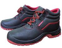 Ботинки Classic-T категории S1 SRC