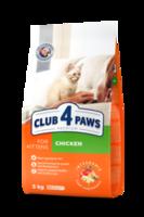 Клуб 4Лапы для котят ,курица 5кг