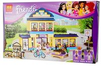 Friends School (46444)