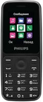 Philips E125 Dual Sim,Black