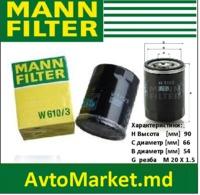 OPEL CORSA B, ASTRA F ,1.5D 1.7D Фильтр масляный MANN