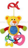 """Baby Mix EF-TE-9687 В Игрушка для путешествий """"Медвежонок"""""""