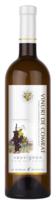 "Vinuri de Comrat Valea Vinului ""Sauvignon""  sec alb,  0.75 L"