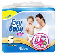 EVY BABY 5 JUMBO 12-25kg, синий