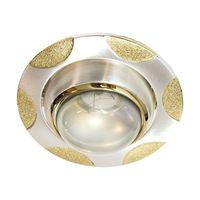 Feron Встраиваемый светильник 156 R-50 золото