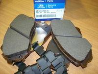 Тормозные колодки передние для Hyundai IX35 2009-2016