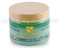 Health & Beauty Ароматический пилинг для тела Mango-Kivi 350ml (44.255)