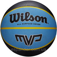 cumpără Minge baschet #6 MVP WILSON 285 BLKBLU WTB9018XB06 (1043) în Chișinău