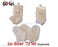 Детские носочки (3 ед.)