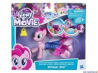 Figură My Little Pony