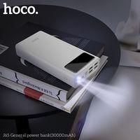 Внешний аккумулятор Hoco J65 General power bank(30000mAh)