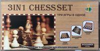 Шахматы деревянные 3в1 29х29 см (1906)