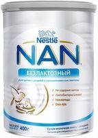 Nestle NAN Безлактозный (0 м+) 400 гр.