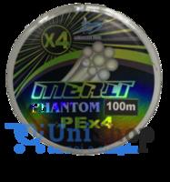 Шнур Phantom 100м 0,30мм