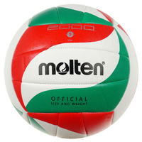 Мяч волейбольный MOLTEN V5M2000 арт.7813