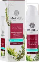 купить Ночной крем-комфорт для лица   Морские водоросли,EVERYDAY Markell 50 мл в Кишинёве