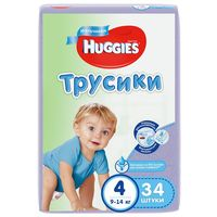 Scutece-chiloţel Huggies pentru băieţel 4 (9-14 kg), 34 buc.