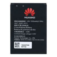 Аккумулятор  Original Huawei 4G Router Modem