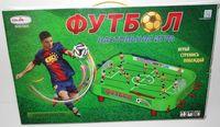 Настольная игра Футбол арт. 1241 (63х39х7)