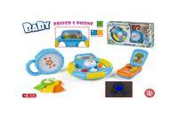 Color Baby 43225 Набор музыкальных инструментов