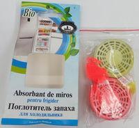 Фильтр для холодильника SbS Local miroslocal