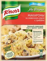 Паста в сливочно-грибном соусе Knorr, 26 гр