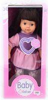 OP Д02.109 Музыкальная кукла 41 см