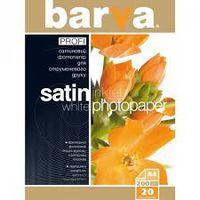 A4 200g 20p Profi Satin Inkjet Photo Paper Barva