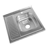 Кухонная  мойка  ROSSING  60  60  0.6  риф  левая