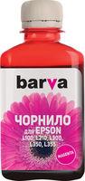 Ink Epson L100 magenta 90gr Barva