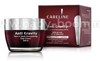 CARELINE Anti Gravity Дневной крем для лица и шеи SPF15 50ml 962356